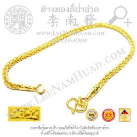 https://v1.igetweb.com/www/leenumhuad/catalog/p_1569818.jpg