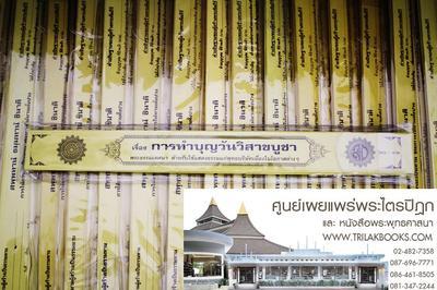 http://v1.igetweb.com/www/triluk/catalog/e_975895.jpg