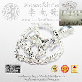 https://v1.igetweb.com/www/leenumhuad/catalog/p_1345869.jpg