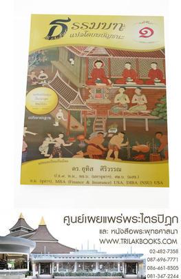 http://www.igetweb.com/www/triluk/catalog/p_1626406.jpg