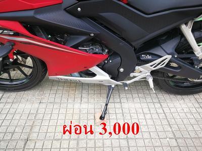 http://www.igetweb.com/www/mocycram2/catalog/e_1553953.jpg