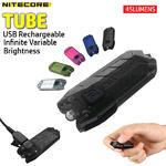ไฟฉายพวงกุญแจ Nitecore TUBE (USB Rechargeable)