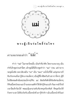 http://www.igetweb.com/www/triluk/catalog/e_1006397.jpg