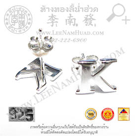 https://v1.igetweb.com/www/leenumhuad/catalog/p_1609116.jpg