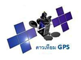 Real Time Delivery tracking with �Satellite GPS�
