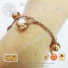 https://v1.igetweb.com/www/leenumhuad/catalog/e_876878.jpg