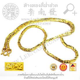 https://v1.igetweb.com/www/leenumhuad/catalog/p_1576799.jpg
