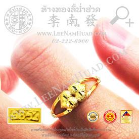 https://v1.igetweb.com/www/leenumhuad/catalog/e_1116072.jpg