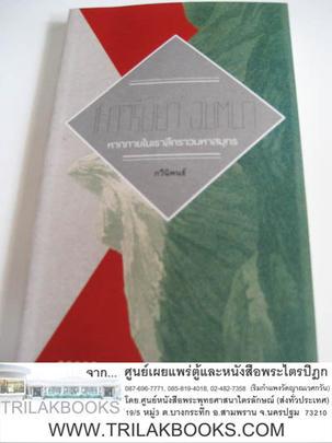 http://www.igetweb.com/www/triluk/catalog/p_1066752.jpg