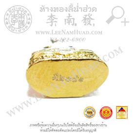 https://v1.igetweb.com/www/leenumhuad/catalog/e_1263023.jpg