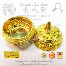 https://v1.igetweb.com/www/leenumhuad/catalog/e_903595.jpg