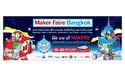 เชฟรอนประเทศไทยร่วมจัดงาน Maker Faire Bangkok 2019