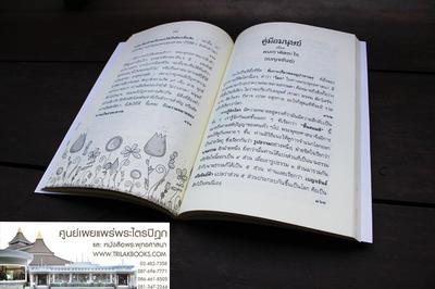 http://www.igetweb.com/www/triluk/catalog/e_1043181.jpg
