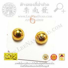 http://v1.igetweb.com/www/leenumhuad/catalog/p_1459725.jpg