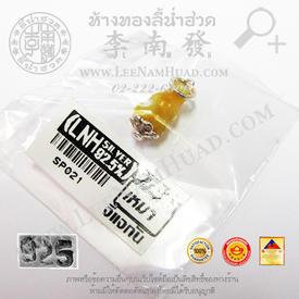https://v1.igetweb.com/www/leenumhuad/catalog/p_1434517.jpg