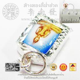 https://v1.igetweb.com/www/leenumhuad/catalog/e_903864.jpg