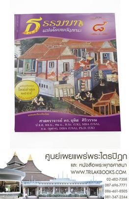 http://www.igetweb.com/www/triluk/catalog/p_1628387.jpg