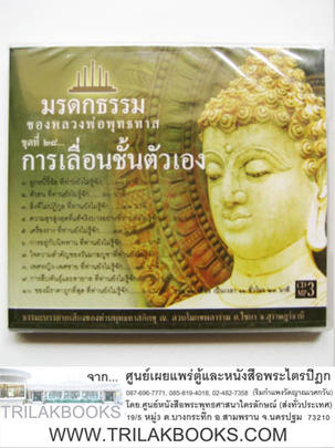 http://v1.igetweb.com/www/triluk/catalog/p_1038935.jpg
