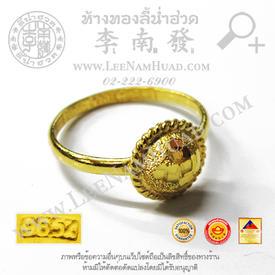 https://v1.igetweb.com/www/leenumhuad/catalog/p_1988017.jpg