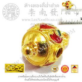 https://v1.igetweb.com/www/leenumhuad/catalog/e_1048987.jpg