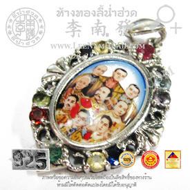 http://v1.igetweb.com/www/leenumhuad/catalog/p_1509653.jpg