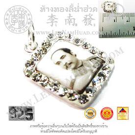 https://v1.igetweb.com/www/leenumhuad/catalog/p_1338321.jpg