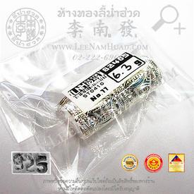 https://v1.igetweb.com/www/leenumhuad/catalog/e_987890.jpg