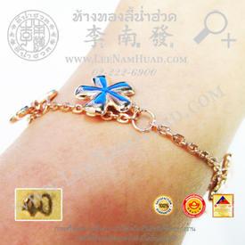 http://v1.igetweb.com/www/leenumhuad/catalog/e_1272839.jpg