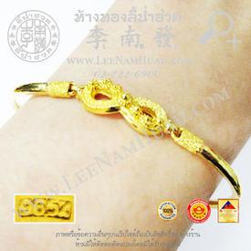 http://v1.igetweb.com/www/leenumhuad/catalog/e_1364865.jpg