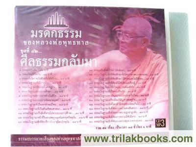 http://v1.igetweb.com/www/triluk/catalog/p_324838.jpg