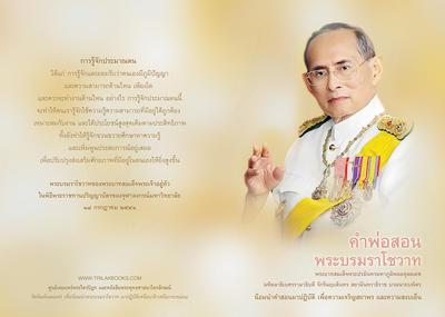 http://v1.igetweb.com/www/triluk/catalog/e_1390155.jpg