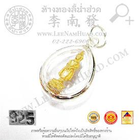 https://v1.igetweb.com/www/leenumhuad/catalog/p_1548980.jpg