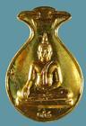 เหรียญหลวงพ่อทองคำ วัดไตรมิตร กทม. ปี๔๘