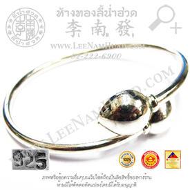 http://v1.igetweb.com/www/leenumhuad/catalog/e_930923.jpg