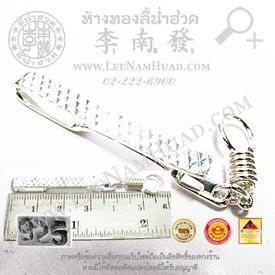 http://v1.igetweb.com/www/leenumhuad/catalog/p_1279723.jpg