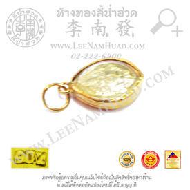 https://v1.igetweb.com/www/leenumhuad/catalog/e_1072867.jpg