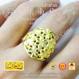 https://v1.igetweb.com/www/leenumhuad/catalog/e_1350268.jpg