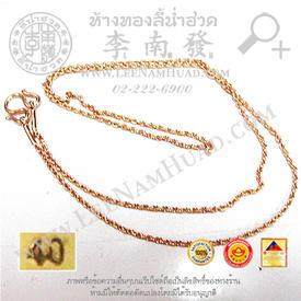 https://v1.igetweb.com/www/leenumhuad/catalog/p_1014028.jpg