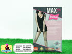 MAX Slim JP Natural Cosmetic แม็กซ์สลิม   084-5257677, 085-8229551