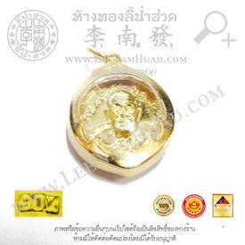 https://v1.igetweb.com/www/leenumhuad/catalog/p_1454860.jpg