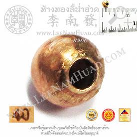 https://v1.igetweb.com/www/leenumhuad/catalog/p_1342178.jpg