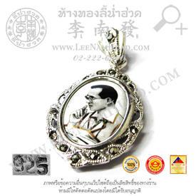 https://v1.igetweb.com/www/leenumhuad/catalog/p_1869741.jpg
