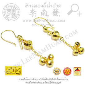 https://v1.igetweb.com/www/leenumhuad/catalog/e_1134976.jpg