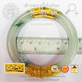 https://v1.igetweb.com/www/leenumhuad/catalog/e_897463.jpg