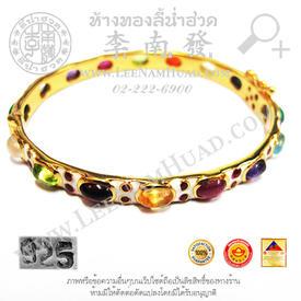 https://v1.igetweb.com/www/leenumhuad/catalog/e_1034117.jpg