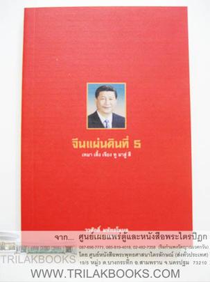 https://v1.igetweb.com/www/triluk/catalog/p_1057059.jpg