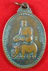 เหรียญหลวงพ่อสัมฤทธิ์(2) วัดถ้ำแฝด กาญจนบุรี รุ่นนำโชค เนื้อทองแดง ปี 2537