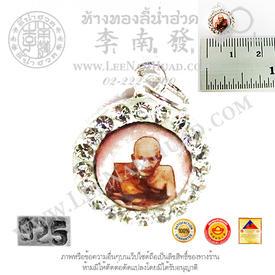 https://v1.igetweb.com/www/leenumhuad/catalog/p_1338325.jpg