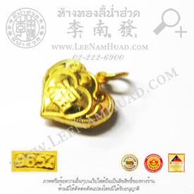 https://v1.igetweb.com/www/leenumhuad/catalog/e_1522833.jpg