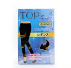 TOP Slim Legging ท็อปสลิม เลกกิ้ง